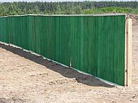 Щит заборный деревянный., фото 1