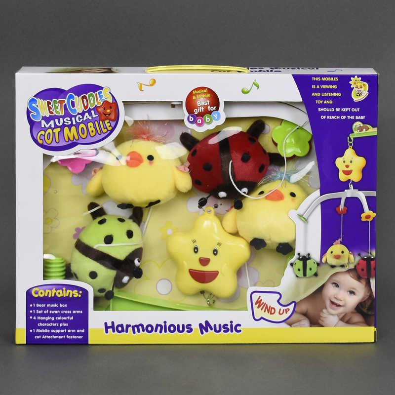 Карусель музыкальная Цыплята и божьи коровки, заводной механизм, мягкие игрушки, в коробке