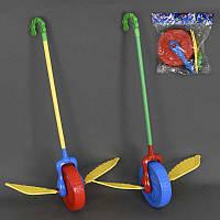"""Каталка 0355 (96) """"Колесо"""" с трещеткой машет крыльями, 2 цвета, на палочке, в кульке"""