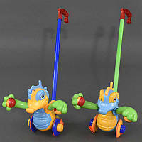 """Каталка 350 (48/2) """"Дракончик"""" на палочке, машет лапками с погремушкой, 2 цвета, в кульке"""