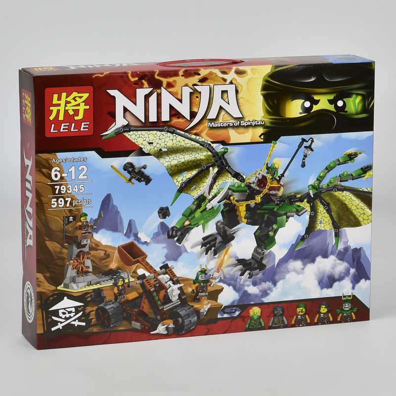 """Конструктор """"NJ"""" 79345 (16/2) """"Зелёный энерджи дракон Ллойда"""" 597 деталей, в коробке"""