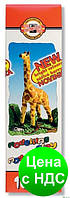 "Пластилин ""Жираф"" 10 цв., 200г.,карт. упаковка 131504"