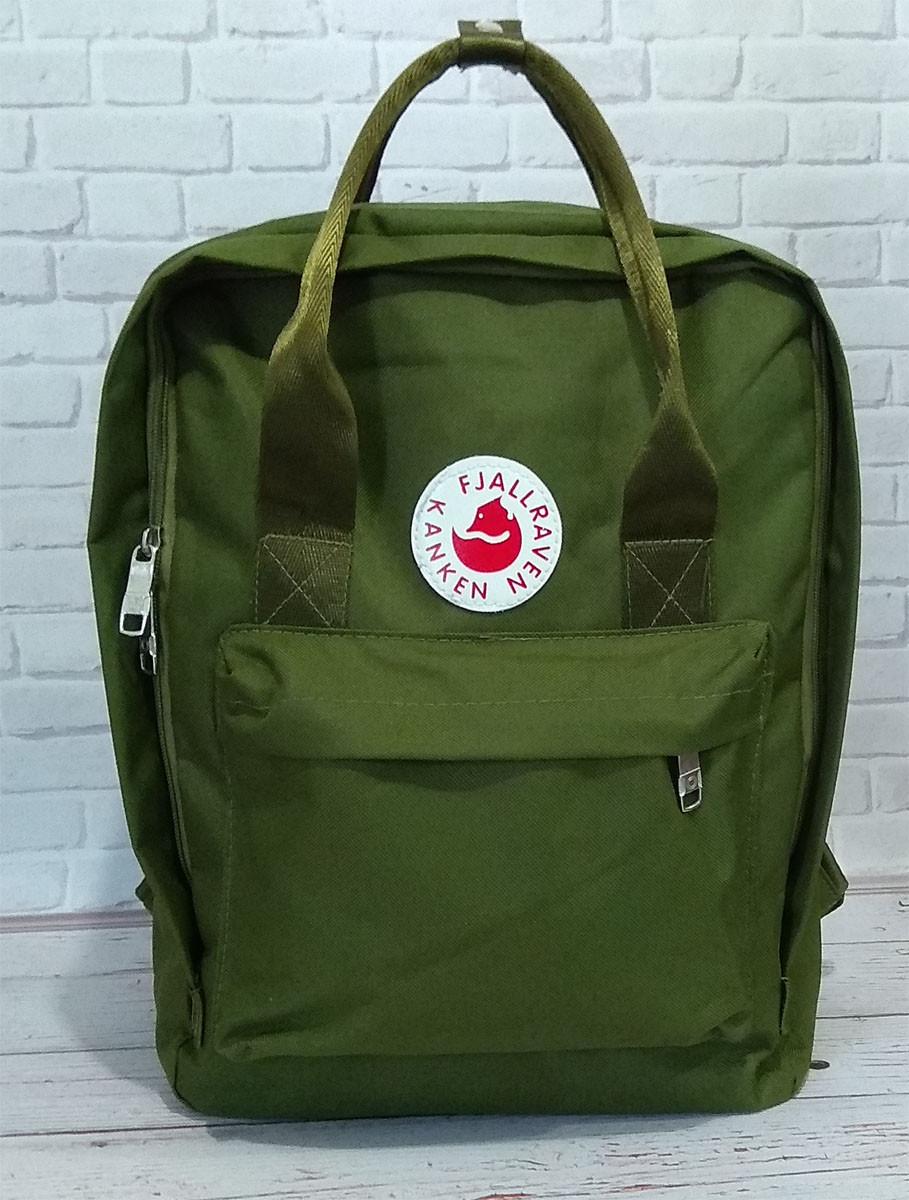 Стильный рюкзак в стиле Fjallraven Kanken, канкен с отделением для ноутбука. Зеленый / 8851 green