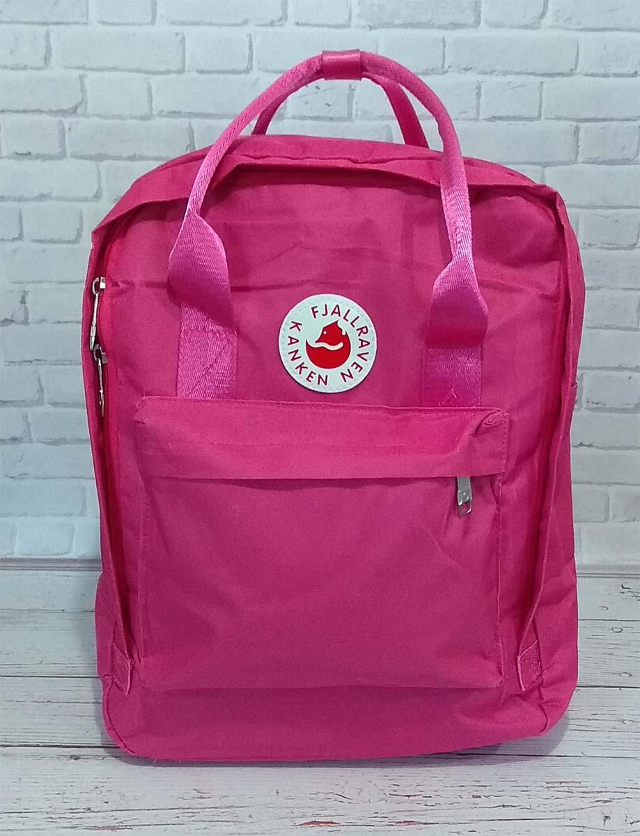 Стильный рюкзак в стиле Fjallraven Kanken, канкен с отделением для ноутбука. Розовый / 8853 pink