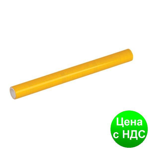 Пленка клейкая для книг, желтая  (33см*1,5м), рулон ZB.4790-08