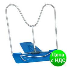 Подставка для учебников, синий ZB.3500-02