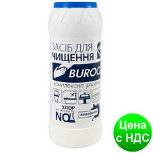 Порошок для очистки Buroclean лимон 500г 10700000