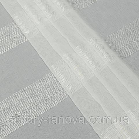 Тюль кисея, толстые полосы молочный