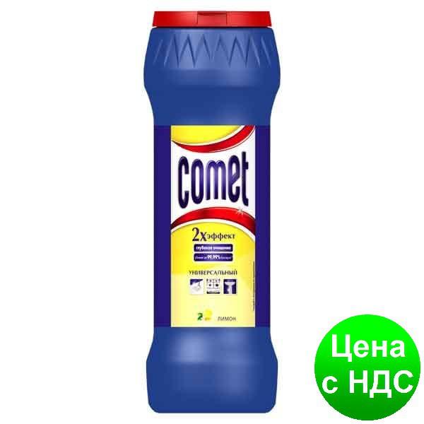 Порошок чист. COMET 475г Лимон с хлоринолом s.83807