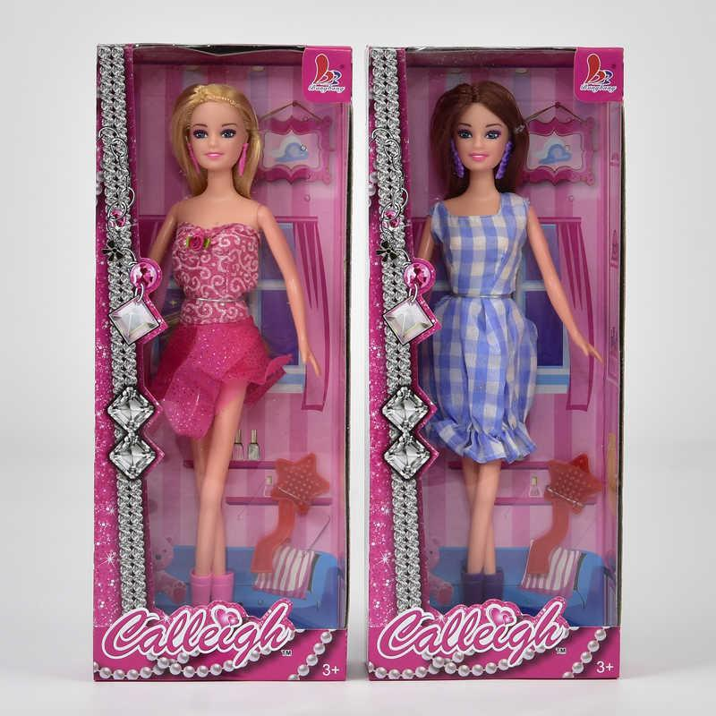 Кукла 66193 (60) 2 вида, с аксессуарами, в коробке