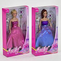 Кукла 99077 (60) 2 вида, в коробке