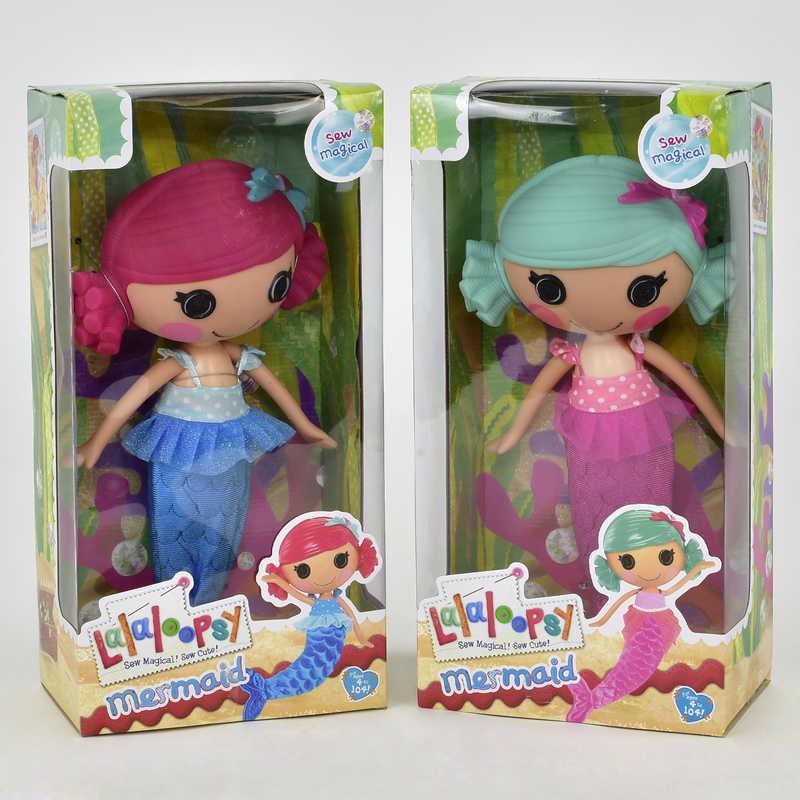 """Кукла ZT 9932 (24) """"Лалалупси"""", 2 вида, в коробке"""
