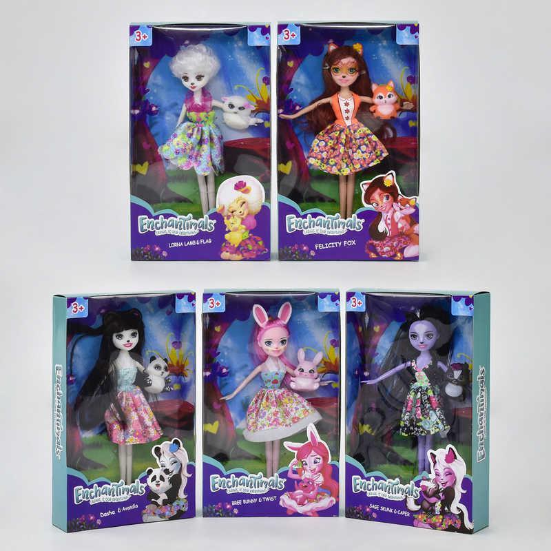 """Кукла с питомцем 11682 """"Enchantimals"""" (96) 5 видов, 1шт в коробке"""