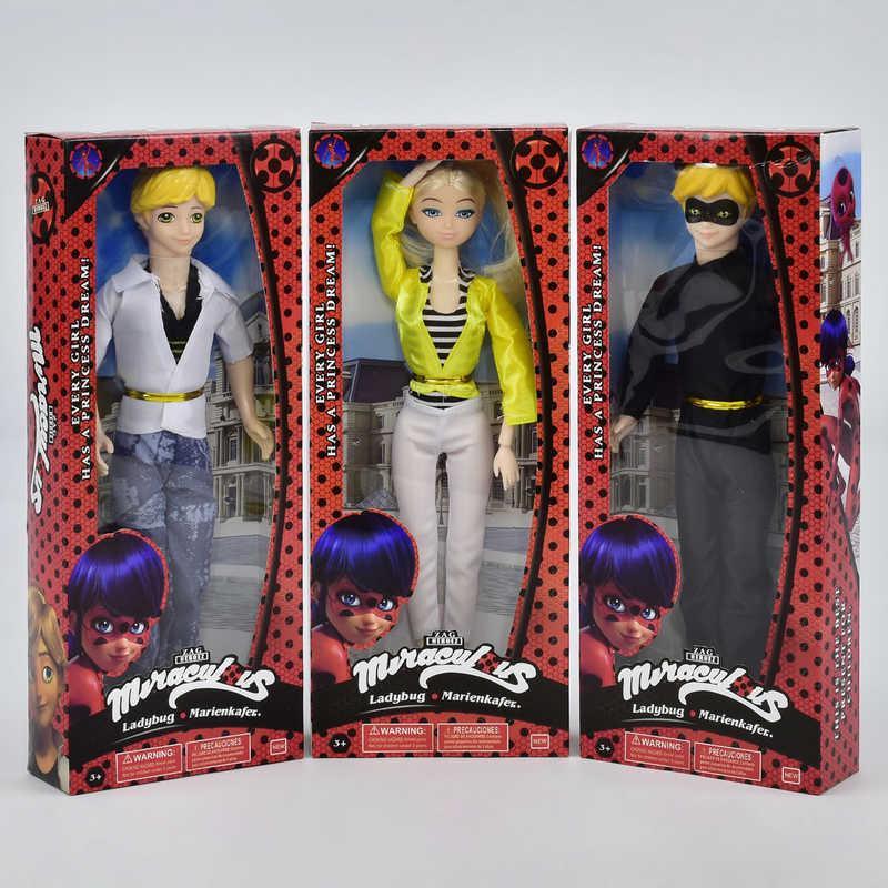 Кукла Супер Кот 6688 В-1/2 Е (168) 3 вида, в коробке
