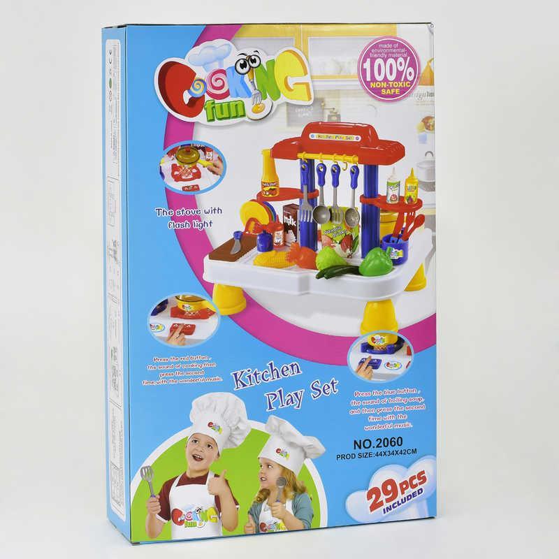 Кухня 2060 (10) музыкальная, светящаяся, в коробке