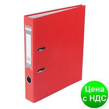 Регистратор LUX одност. JOBMAX А4, 50мм PP, красный, сборный BM.3012-05c