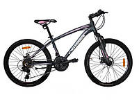Велосипед Crosser Summer 26 Серый (20181116V-416), фото 1