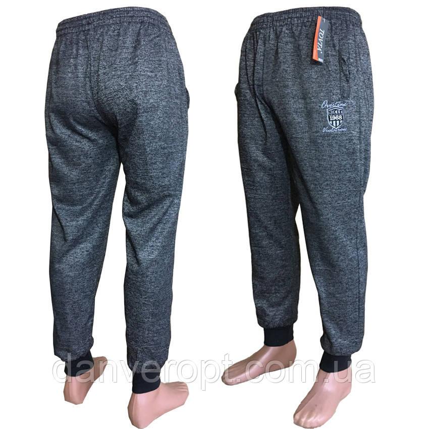 6619465fc24 Спортивные штаны мужские модные с манжетами размер M-3XL купить оптом со  склада 7км Одесса