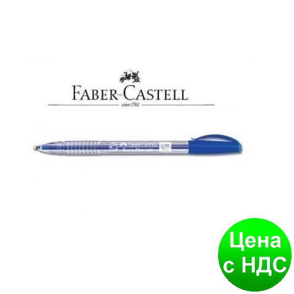 Ручка шариковая 142353/142351  СИНИЙ 0,5ММ 25697
