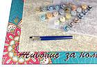 Роспись по номерам Лиловые цветы ArtStory AS0241 40 х 50 см, фото 3