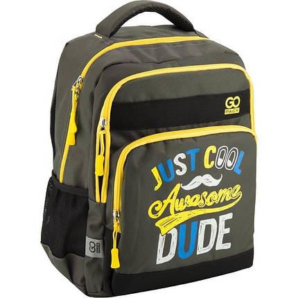 Рюкзак школьный GoPack GO18-113M-1, фото 2