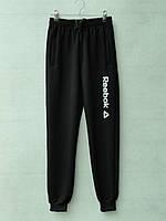 Спортивные штаны  оптом на манжете (7-12 лет) в Одессе со склада 7 км
