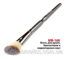 MaXmaR MB-168 Кисть для рум'ян, бронзаторів і коригування скул