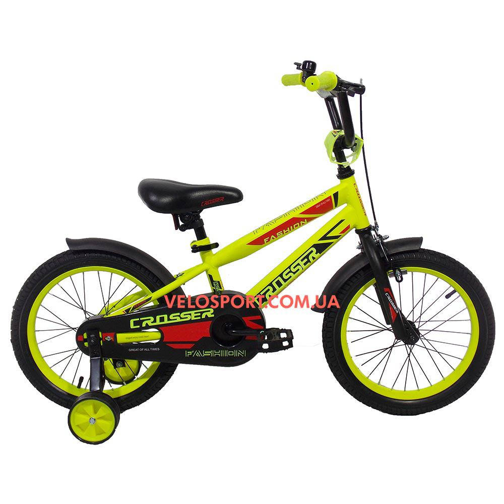Детский велосипед Crosser Fashion 16 дюймов желтый