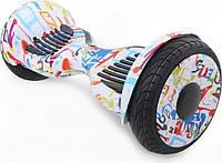 Гироборд Smart Balance Wheel All Road 10.5 Абстракция (20181116V-545), фото 1