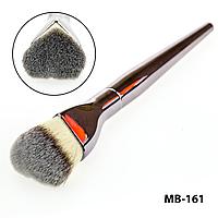 MaXmaR MB-161 Кисть для тональной основы, пудры, румян, бронзаторов (цвет ручки серый)