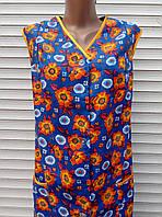 Летний халат без рукава 52 размер, фото 1