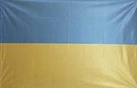 Флаг Украины, (90х140). Готовые и на заказ. Разные размеры.