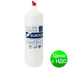Сантри-гель д/сантехникиBuroclean 900мл 10700300