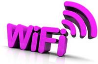Установка и настройка Wi-Fi (за 1 рабочую станцию)