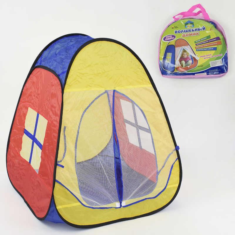 """Палатка """"Волшебный домик"""" 904 S (24) в сумке"""