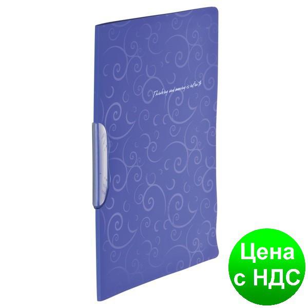 Скоросшиватель А4 с поворотным прижимом, BAROCCO, фиолетовый BM.3303-07