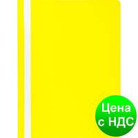 Скоросшиватель пласт. А4, PP, JOBMAX, желтый BM.3313-08
