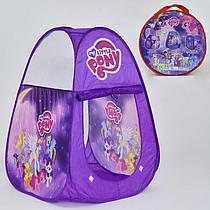 Намет дитячий Поні 8099 РN (48) в сумці