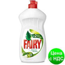 Средство д/посуды FAIRY 500мл Зелене яблоко s.13873