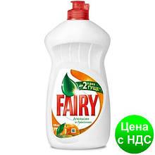 Средство д/посуды FAIRY 500мл Апельсин и лимонник s.14016