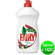 Средство д/посуды FAIRY 500мл Ягідна свіжість s.13934