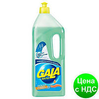 Средство д/посуды GALA Balsam 1л Глицерин и вітамін Е s.88258
