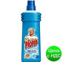 Средство жид. д/пола MR. PROPER 750мл Океан s.57422