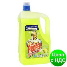 Средство жид. д/пола Universal MR. PROPER 5л Лимон s.07327