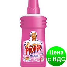 Средство жид. д/пола MR. PROPER 500мл Троянда s.99529