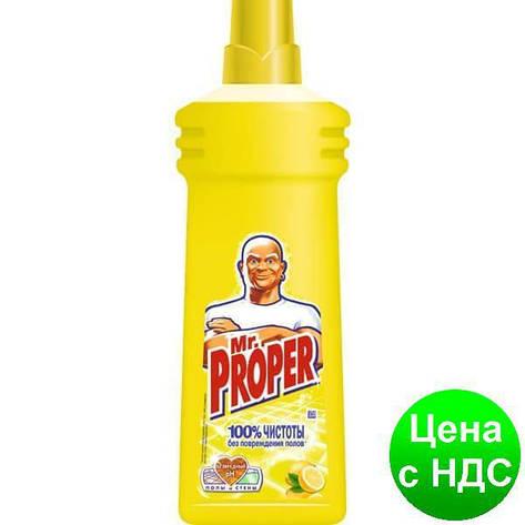 Средство жид. д/пола MR. PROPER 750мл Лимон s.57378, фото 2