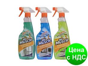 Средство чист. д/стекла профессионал Мистер Мускул с распыл. 500мл зеленый w.00153
