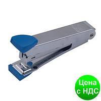 Степлер металлический до 12листов, (Скобы №10), синий BM.4152-02