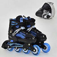 """Ролики 5800 """"S"""" Best Roller /размер 31-34/ цвет-СИНИЙ (6) колёса PU, переднее колесо свет, переставные колёса, в сумке d=6.4cм"""