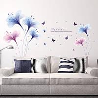 Наклейка виниловая Сине-сиреневые цветы, фото 1